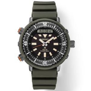 Seiko Men's Prospex SNJ031 Diver's Watch Watch