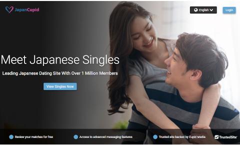 Japan Cupid Homepage